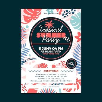 Тропический шаблон вечеринка постер