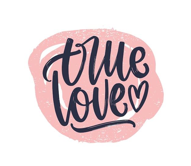 丸いペンキの跡にエレガントな筆記体の書道フォントで手書きされた真の愛のロマンチックなフレーズ。白い背景に分離されたスタイリッシュなレタリング。バレンタインデーのエレガントなベクトルイラスト。