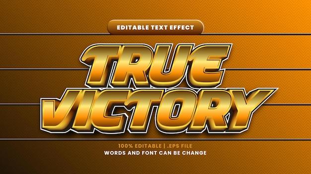Редактируемый текстовый эффект истинной победы в современном 3d стиле
