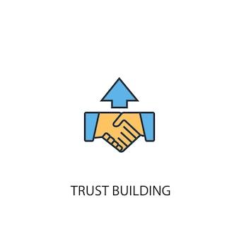 신뢰 건물 개념 2 컬러 라인 아이콘입니다. 간단한 노란색과 파란색 요소 그림입니다. 신뢰 건물 개념 개요 기호 디자인