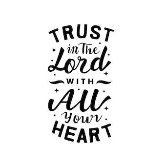 心からの聖書の一節のレタリングで主を信頼しなさい