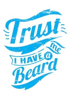Поверь мне, у меня есть борода