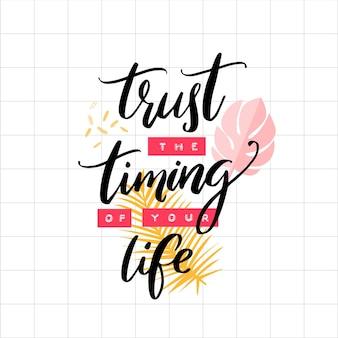 Доверяйте времени своей жизни. вдохновляющая цитата для открыток, плакатов и контента в социальных сетях. современные каллиграфические надписи.