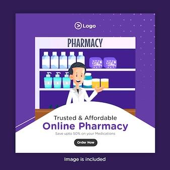 信頼できる手頃な価格のオンライン薬局のバナーデザイン