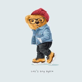 아이스 스케이팅 그림에 곰 인형으로 슬로건을 다시 시도하십시오