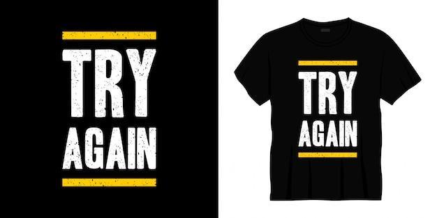 타이포그래피 티셔츠 디자인 다시 시도