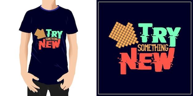 Ne 타이포그래피 견적 t셔츠 디자인 프리미엄 벡터를 시도