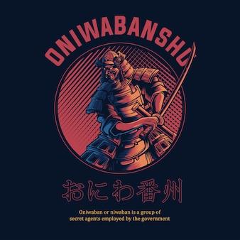 侍のtシャツデザインイラスト