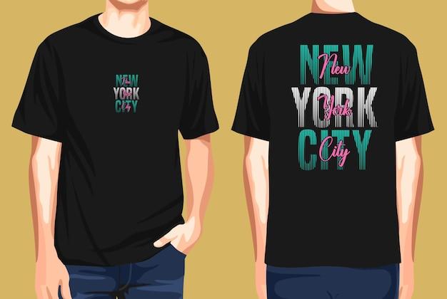 Tshirt 전면 및 후면 뉴욕시