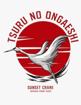 Tsuru no ongaeshi