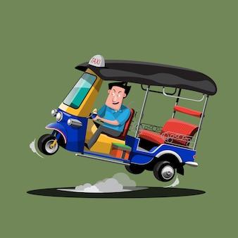 トゥクトゥクタクシーのイラスト