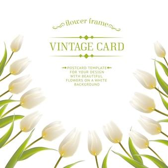 카드 디자인을위한 튤립 봄 꽃 꽃다발입니다.