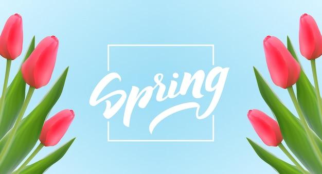 Tulips and handwritten elegant brush lettering of hello spring