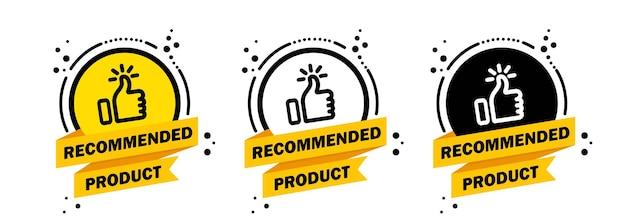 Поднимите вверх с рекомендуемым набором продуктов.