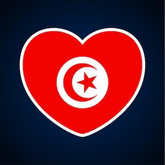 심장의 모양에 튀니지 플래그입니다. 배경 국기에 사랑의 아이콘 플랫 심장 상징. 벡터 일러스트 레이 션.