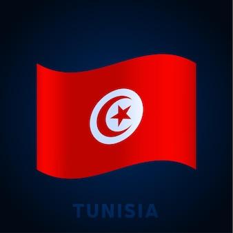 튀니지 웨이브 벡터 플래그입니다. 국기의 국가 공식 색상과 비율을 흔들며. 벡터 일러스트 레이 션.