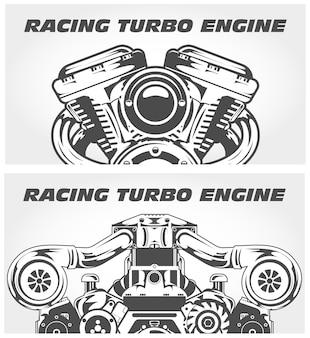 Гоночный двигатель с турбонаддувом и силовой двигатель мотоцикла
