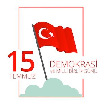 Национальный день турции