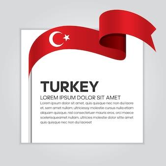 Флаг турции ленты, векторные иллюстрации на белом фоне