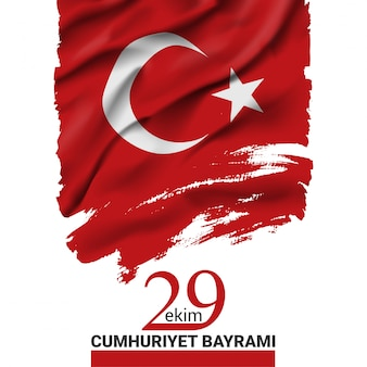 Turkey waving flag, cumhuriyet bayrami greeting