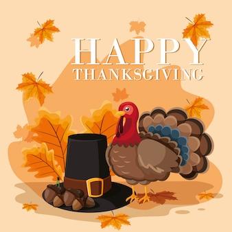 Turkey with pilgrim hat of thanksgiving day