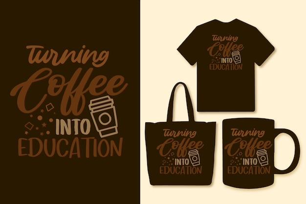 커피를 교육으로 바꾸다
