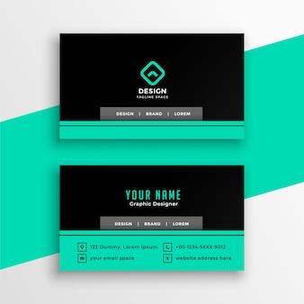 Бирюзовый и черный профессиональный шаблон дизайна визитной карточки