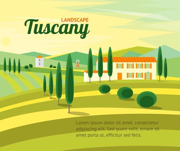 あなたのビジネスのための家のバナーカードとトスカーナの田園風景。フラットスタイル。
