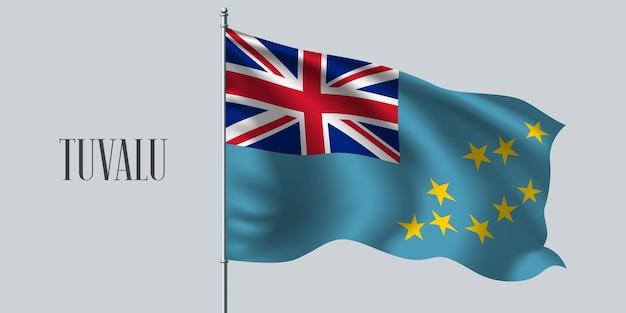Иллюстрация развевающегося флага тувалу