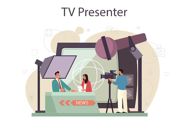 テレビ司会者のコンセプト。スタジオのテレビ司会者。カメラで話し、ニュースを報道する放送局。