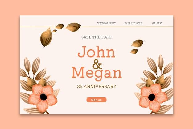 Шаблон целевой страницы двадцать пятой годовщины свадьбы