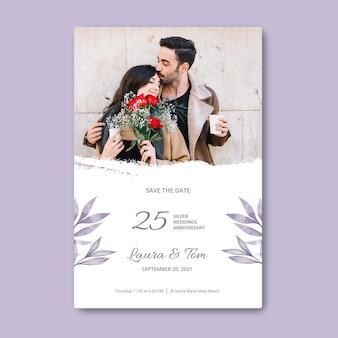 25 주년 기념 카드 템플릿