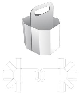 ハンドルダイカットテンプレート付きツイン六角形ボックス