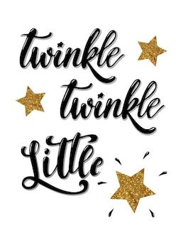 「きらきら輝く小さな星」カード、バナー、ポスターデザイン