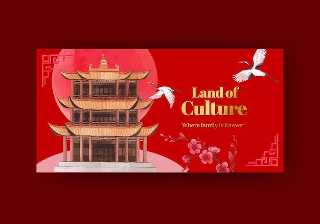 Шаблон twister с концептуальным дизайном happy chinese new year с социальными сетями и акварельной иллюстрацией сообщества