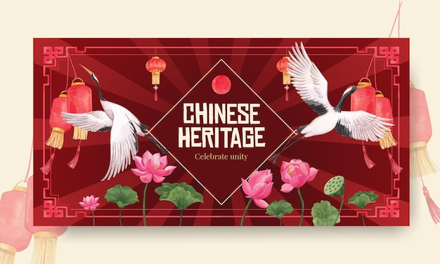 Twister template with happy chinese new year concept design with social media and community watercolor illustration