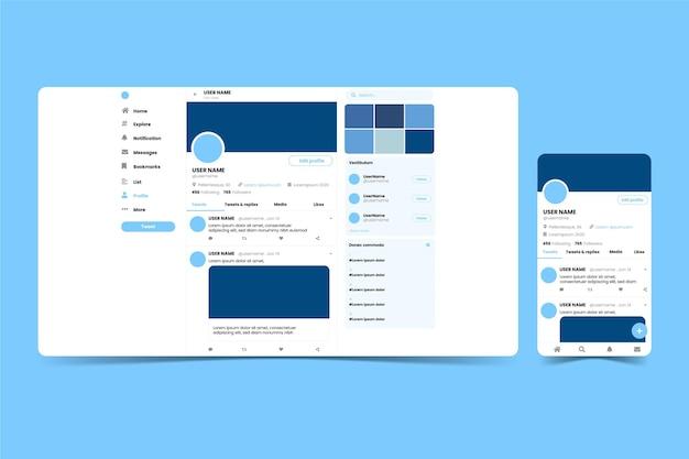 Twitterインターフェースのコンセプト