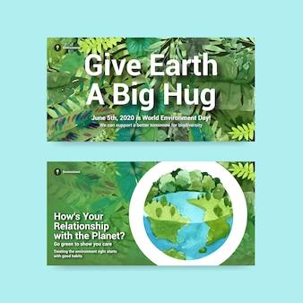 世界環境day.save地球惑星世界概念水彩ベクトルのtwitterテンプレートデザイン