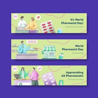 水彩風の世界薬剤師の日で設定されたtwitterテンプレート