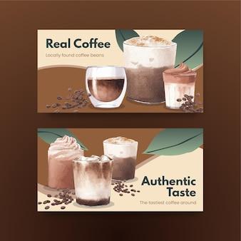 水彩風のコーヒーとtwitterテンプレート