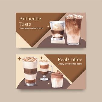 수채화 스타일의 커피와 트위터 템플릿