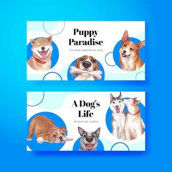 かわいい犬のコンセプト、水彩スタイルのtwitterテンプレート