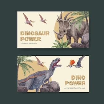 恐竜のコンセプト、水彩スタイルのtwitterテンプレート