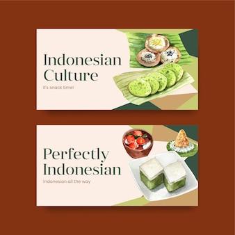 インドネシアのおやつとtwitterテンプレート