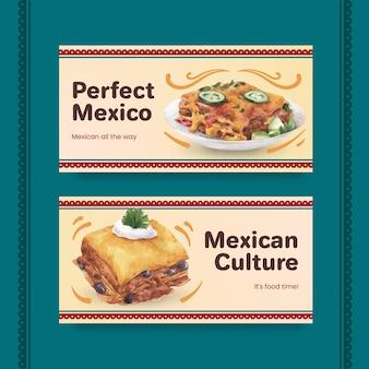 멕시코 요리 컨셉 디자인 수채화 일러스트와 함께 트위터 템플릿