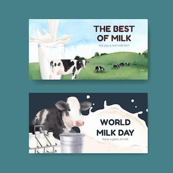 世界のミルクデーのコンセプト、水彩スタイルのtwitterテンプレート