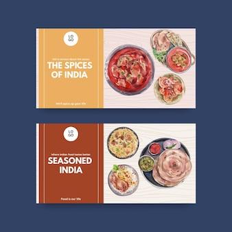インド料理のtwitterテンプレート