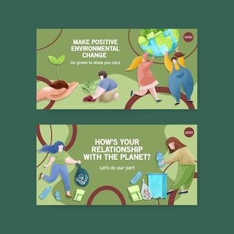 Twitter шаблон дизайна для world environment day.save earth planet world concept акварель вектор