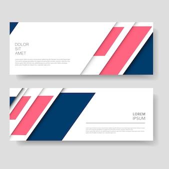 현대적인 색 선 스타일 두 추상적 인 벡터 배너 디자인