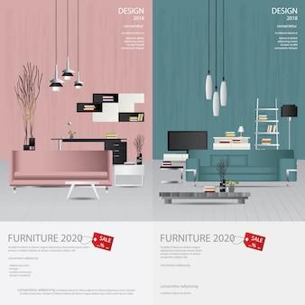 2つのバナーの家具の販売の広告